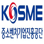 스마트팜,지원,분야,중진공,기업