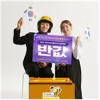 할인,서울사랑상품권