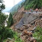 현장,폭우,베트남