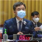 서초구,재산세,서울시,감면,의원,문제
