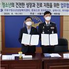 청소년,에듀윌,지원,구로경찰서,검정고시