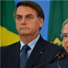 브라질,공공부채,올해,코로나19,지급,성장률