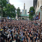 집회,반정부,금지,정부,태국,체포,참석자