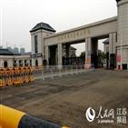 폐결핵,학생,중국,집단