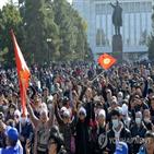 대통령,사퇴,총선,베코프,총리,야권,좌파로프,키르기스스탄
