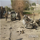 탈레반,공격,아프간,민간인,정부,협상