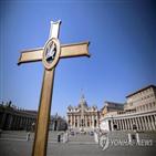 사제,재판,성범죄,바티칸,신부