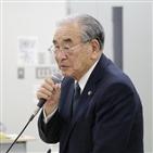 오염수,후쿠시마,방류,바다,제1원전,영향