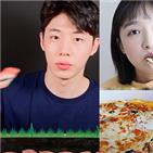 피자,치킨,음식,먹방,유튜브,사람