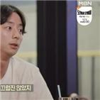 가영,김성표,카페