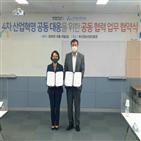 기업,산업혁명,부산정보산업진흥원