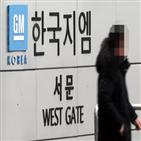 파업,한국,노조
