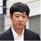 선수,혐의,재판,검찰