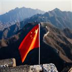 중국,가상화폐,창업자,중단
