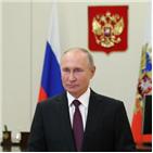 협정,미국,뉴스타트,문제,연장,푸틴