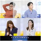 메뉴,스토,윤은혜,김재원