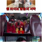 방송,신서유기8,라이브,규현,강호동