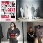 포스터,모델,시니어,홍현희,오래,볼일