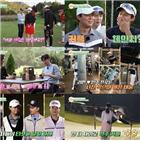 러브샷,최민주,골프,파트너