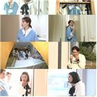 진태현,박시은,취미,부부,의뢰인