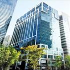 빌딩,계열사,예정,자산운용,플래티넘타워