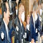 회장,수소,회의,지배구조,현대차그룹,경제,취임