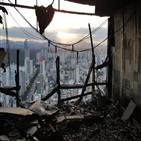 아파트,가입,보장,피해,단체보험,화재보험,보험료