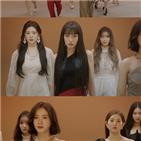 스테이씨,걸그룹,공개,멤버