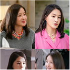 연자,박지영,가장,예지