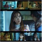 송상은,혜원,사무실,캐릭터