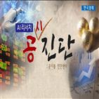 공시,대표,삼바,에코프로비엠,기소,15일