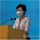홍콩,장관,시정연설,중국,중앙정부,연기