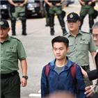 대만,홍콩,정부,자수,용의자,카이,여자친구,문제