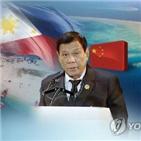 남중국해,공동탐사,테르테,중국,석유