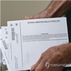 투표,무효,부재자,아이오와주
