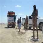 파키스탄,반군,공격,노동자,과다르