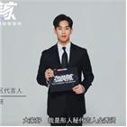 중국,한국,대중문화,김수현,알리바바,방송,진출
