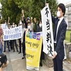 조선학교,일본,무상,정부,원고,대상,정책,제외,판결,히로시마