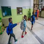 학교,폐쇄,이탈리아,조처,지역,캄파니아,학생