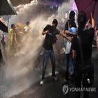집회,반정부,물대포,경찰