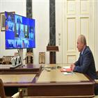 뉴스타트,협정,미국,러시아,연장,합의,푸틴