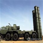 터키,미국,미사일,러시아