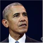 대통령,트럼프,오바마,미디어,음모론