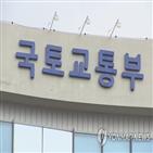국토부,인천공항공사,150억,인천공항,예산,대여금
