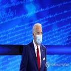 바이든,후보,트럼프,대통령,비판,증원