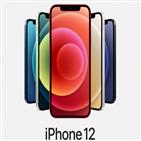 아이폰,애플,중국,아이폰12,슈퍼,사이클