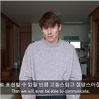 한국,잘못,영상,대해,채널,영국남자,조쉬,영국,행동