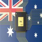 호주대학교,직업군,호주,유니센터,전공,프로그램,발표,사용