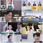류수영,스토,김재원,아내,방송,요리,아들,살림꾼