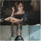 김효진,사생활,정복기,캐릭터,사건